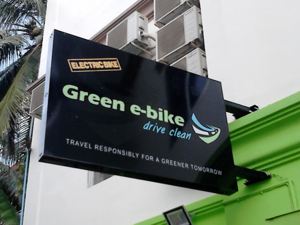 Green_e-bikeの店舗