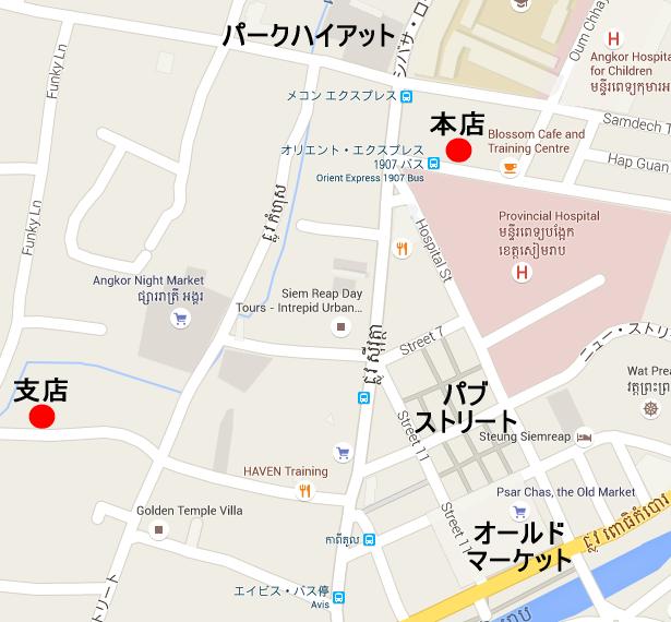 Green_e-bikeの店舗の地図