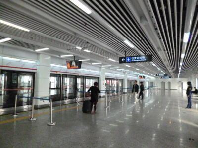長沙空港アクセス 長沙リニア ホーム