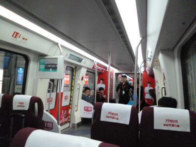 長沙空港アクセス 車内