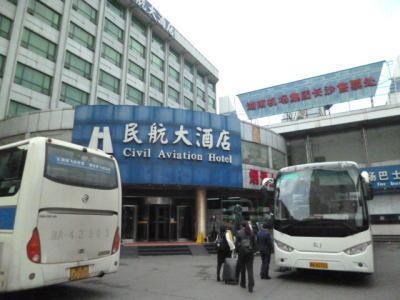 長沙空港リムジンバス