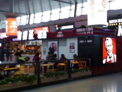 天津駅の案内|中国旅行プチ情報