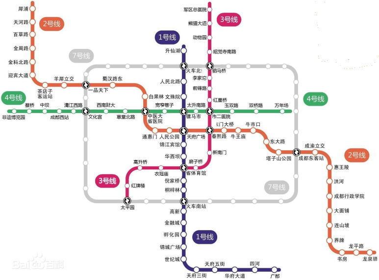 「成都 地下鉄」の画像検索結果
