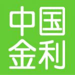 中国の銀行金利(国有銀行、大手・地方銀行の普通預金・定期預金)