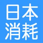 まだ日本で消耗してるの?低収入ブロガーへ途上国移住のススメ